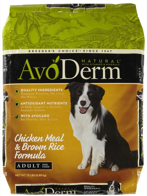 Avoderm-chicken2