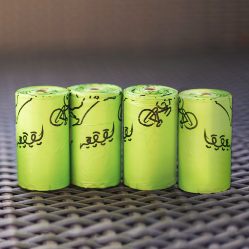 Pack-A-Poo 4-Pack Biodegradable Compostable Bag Refill Rolls