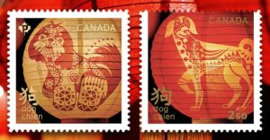 The World Celebrates Chinese language Zodiac's 12 months Of The Canine With Cool Stamp Collections