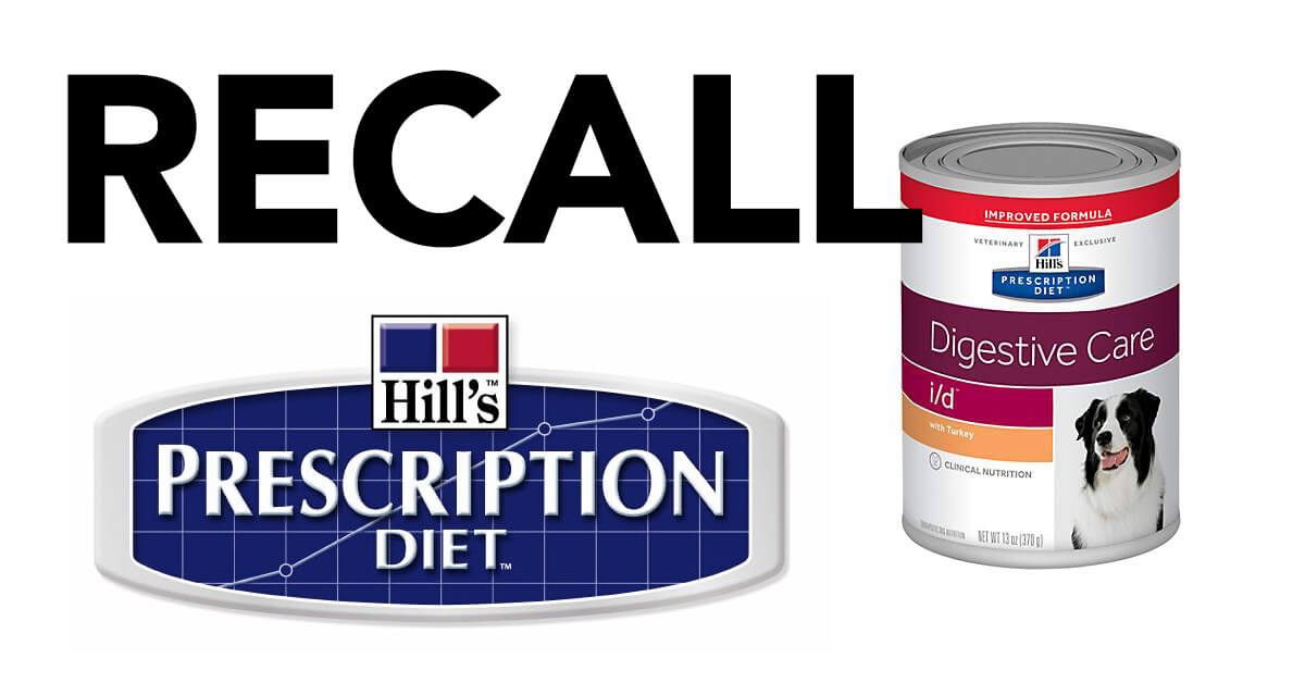 does science diet have any recalls